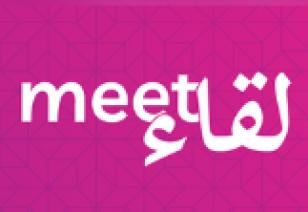 Let-s-meet_2-aterlier-lecture